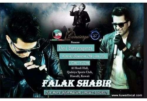 falak-shabir-in-kuwait---live-concert-kuwait