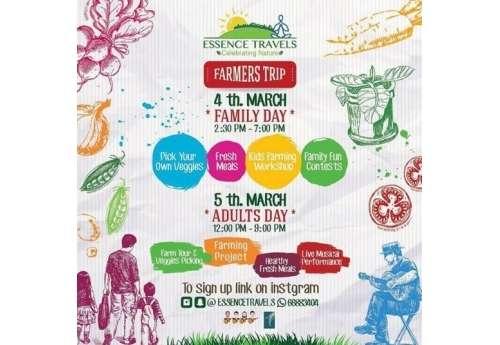 farmers-trip- -events-in-kuwait-kuwait