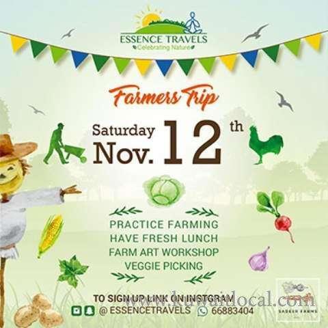 farmers-trip-1-kuwait