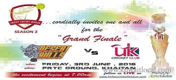fcl-season-2-grand-finale-kuwait