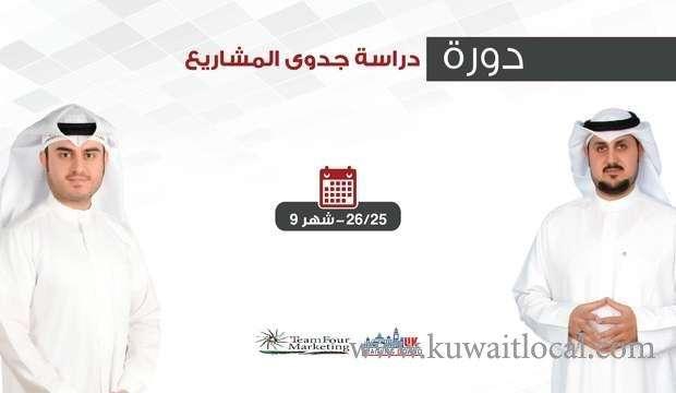 feasibility-study-kuwait