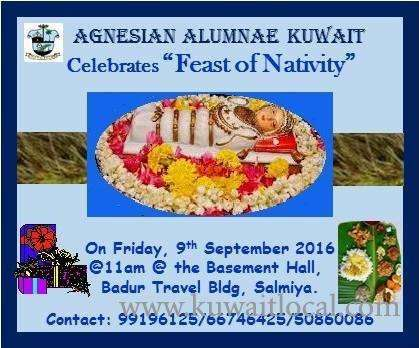 feast-of-nativity-kuwait