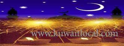 festival-of-sacrifice-and-obedience-kuwait
