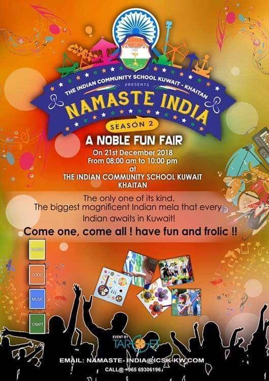 festive-season-begins-with-unimoni-namaste-india-season-2-kuwait