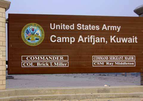 field-trip-to-camp-arifjan-kuwait-kuwait