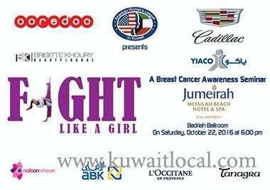fight-like-a-girl-round-2-kuwait