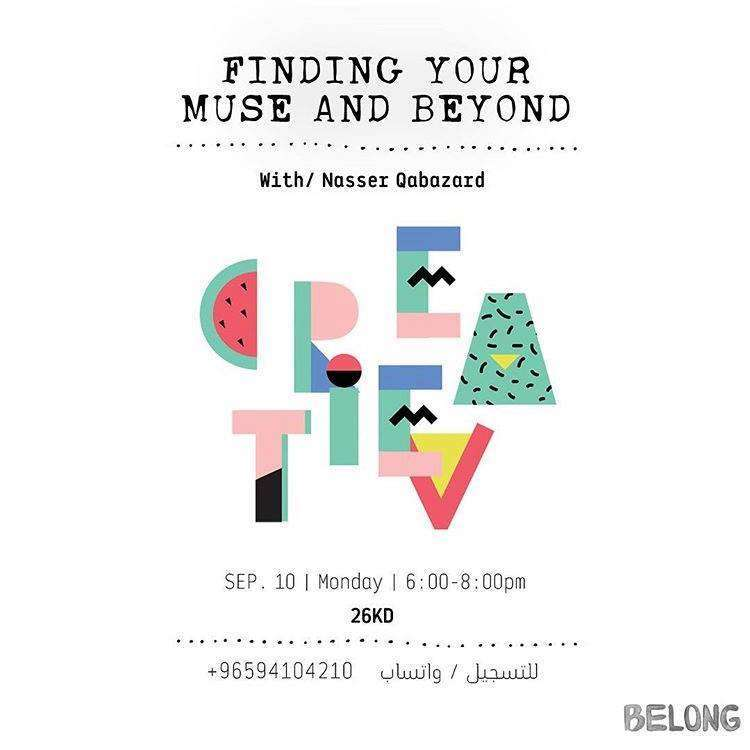 finding-your-muse-and-beyond-kuwait