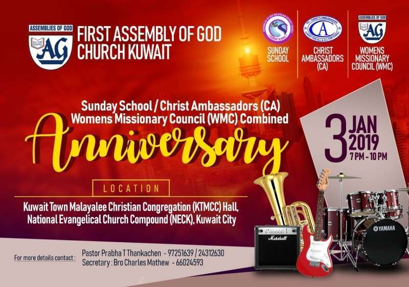 first-ag-church-kuwait-sunday-school,-ca,-wmc-anniversary-kuwait