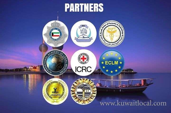 first-ifc,-kuwait,-2017-kuwait