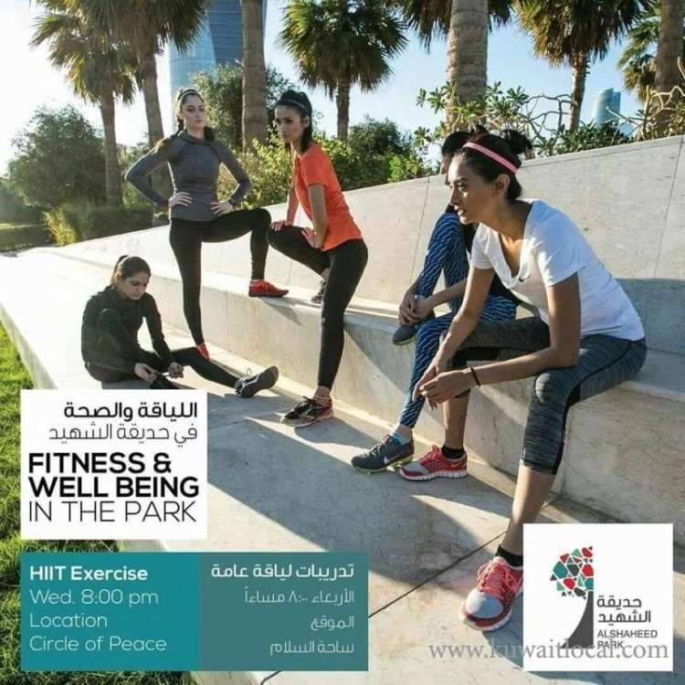 fitness-and-well-being-kuwait