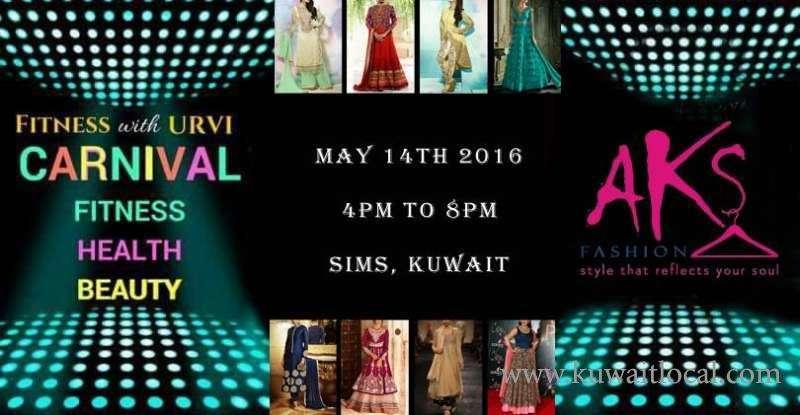fitness-health-beauty-carnival-kuwait