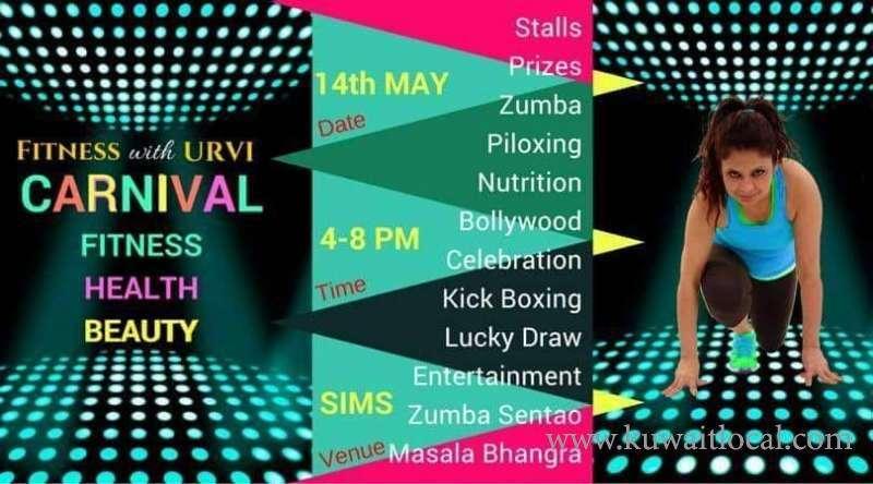 fitness-with-urvi-kuwait