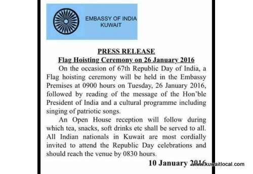 flag-hoisting-ceremony-on-republic-day-of-india-kuwait