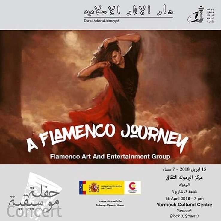 flamenco-art-and-entertainment-kuwait
