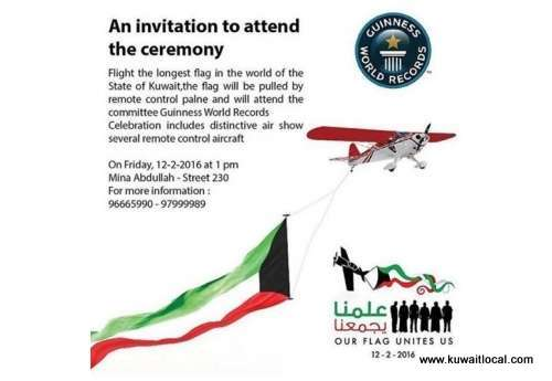 flight-the-longest-flag-of-the-world-of-kuwait-kuwait