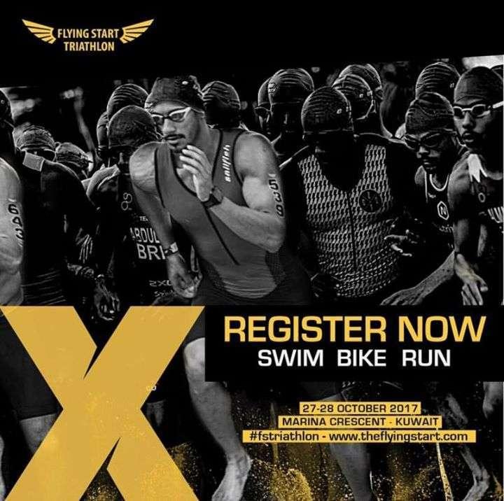 flying-start-triathlon-kuwait