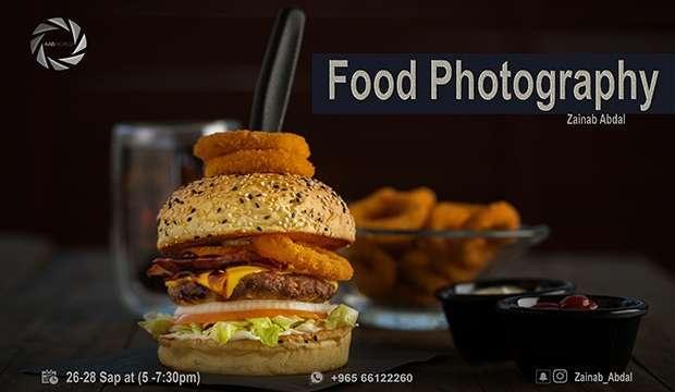 food-course-kuwait