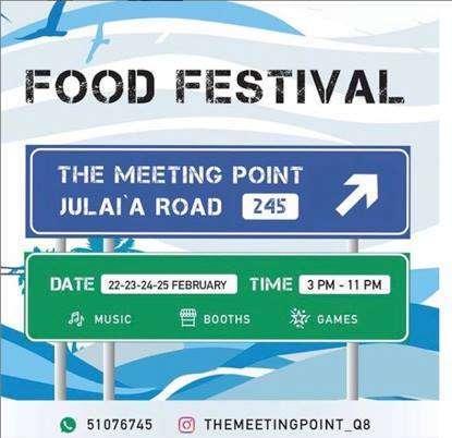 food-festival-kuwait
