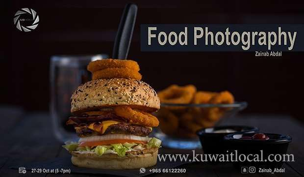 food-photography-techniques-1-kuwait