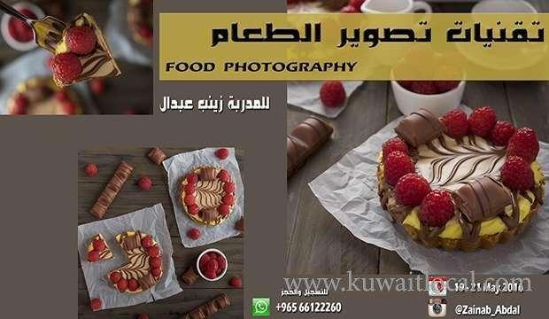 food-photography-techniques-kuwait