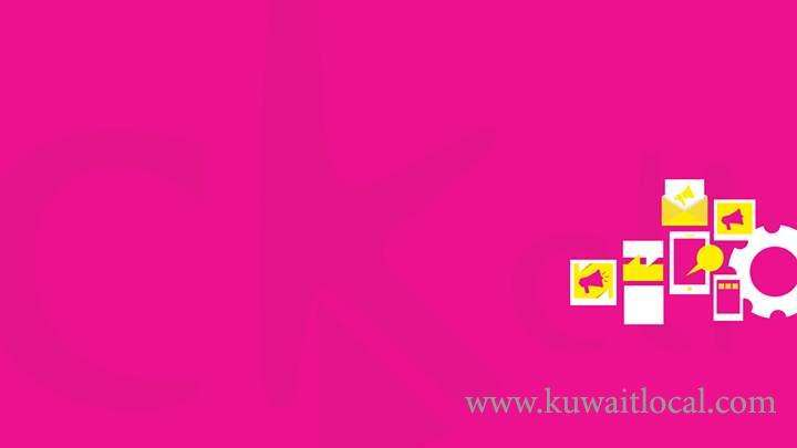 foodfex-kuwait-food-and-beverages-fair-2017-kuwait