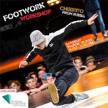 footwork-workshop-with-cheerito-kuwait
