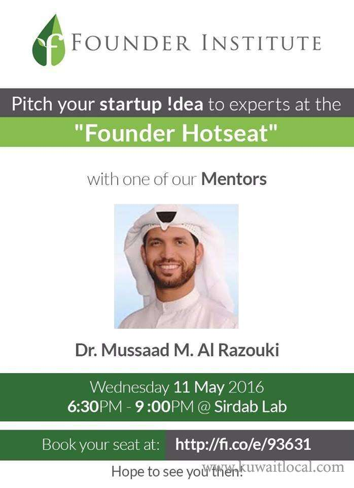 founder-hotseat,-pitch-your-ideas-to-startup-mentors-kuwait