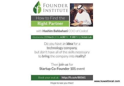 founder-institute-kuwait-chapter-brings-how-to-find-the-right-partner-kuwait