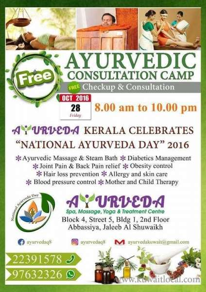 free-ayurveda-consultation-camp-kuwait