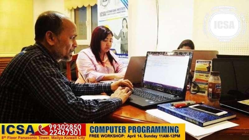 free-computer-programming--kuwait