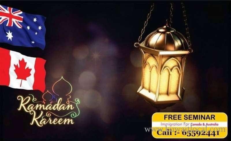 free-immigration-seminar-2-kuwait