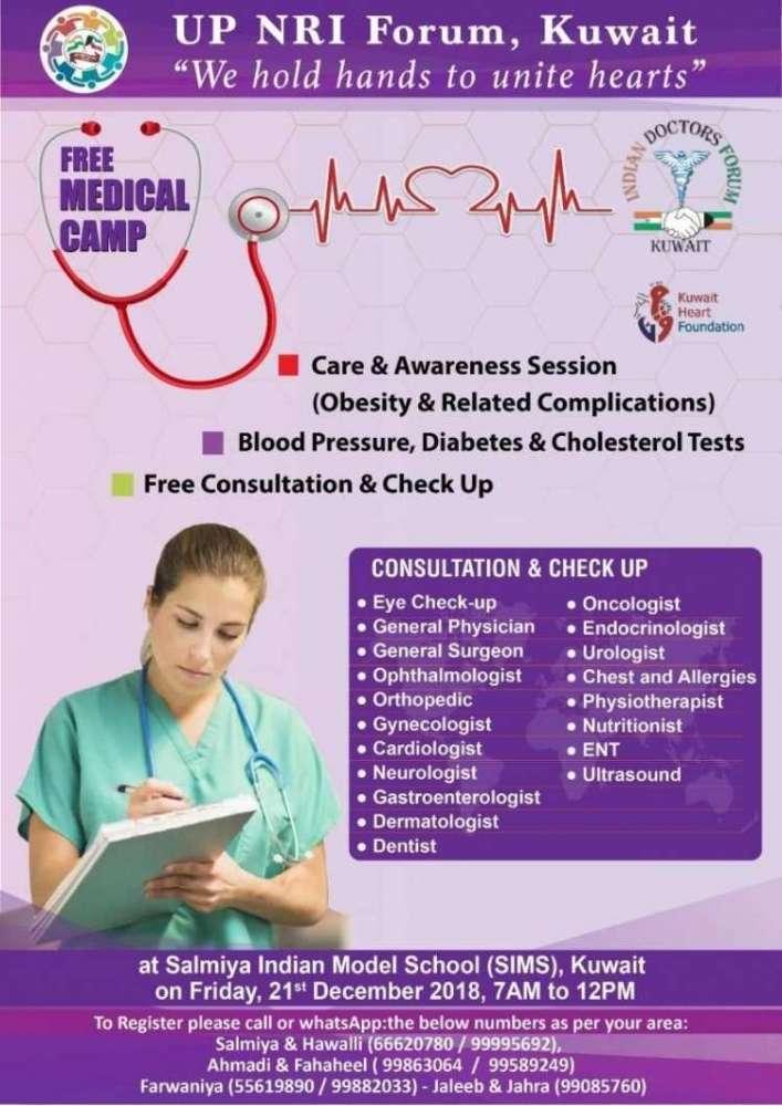 free-mega-health-camp--kuwait