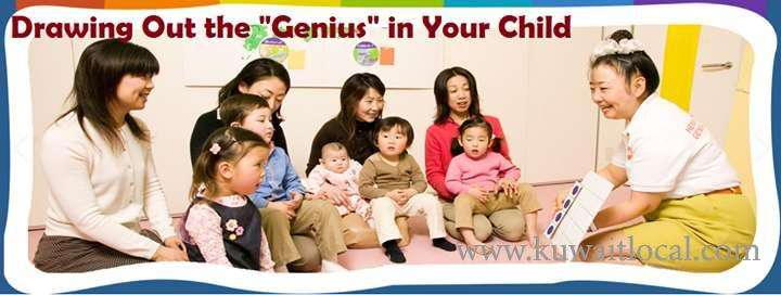 free-parent-info-seminar-to-know-about-right-brain-education-program-kuwait