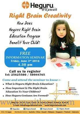 free-parent-information-seminar-kuwait