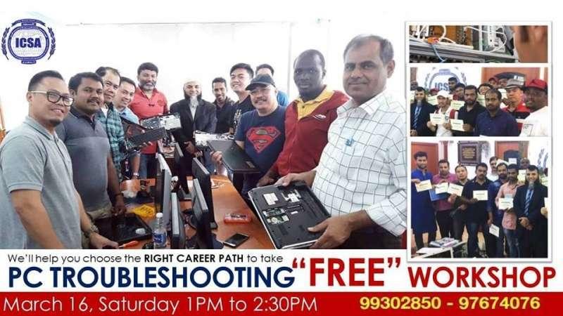 free-pc-troubleshooting-workshop-kuwait