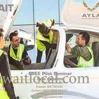 free-pilot-seminar---kuwait-kuwait