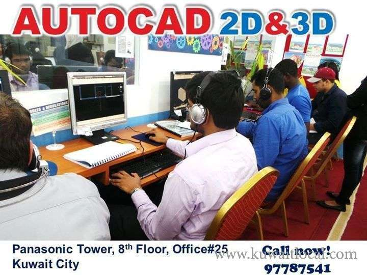 free-seminar-autocad-2d-and-3d-kuwait