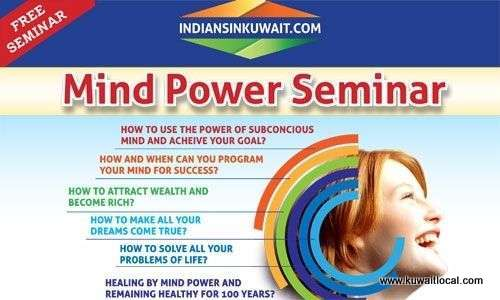 free-seminar-on-mind-power-kuwait
