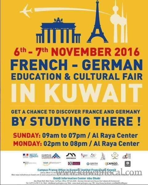 french-and-german-education-and-cultural-fair-kuwait