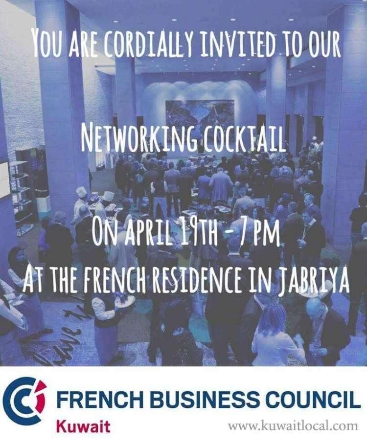 french-business-council-kuwait-kuwait