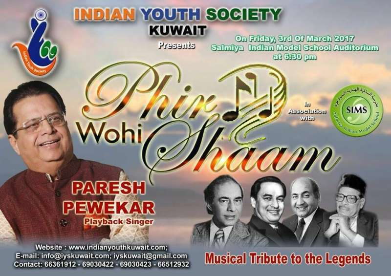 full-of-melody-and-live-orchestra-from-mumbai-kuwait