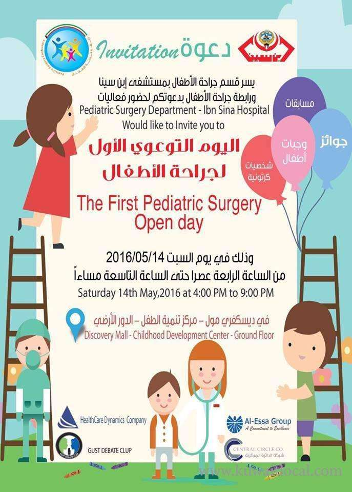 fun-day-,-children's-surgery-awareness-kuwait