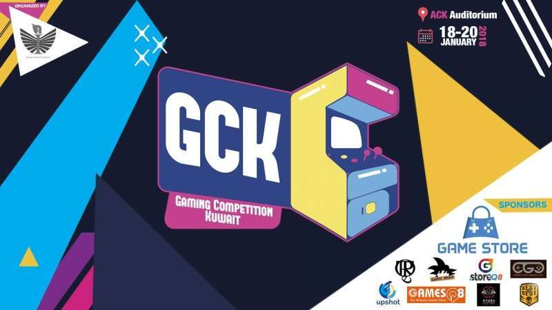 gaming-competition-kuwait-kuwait