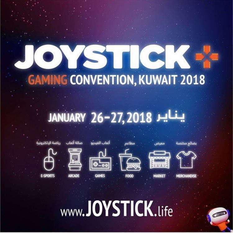 gaming-convention-kuwait