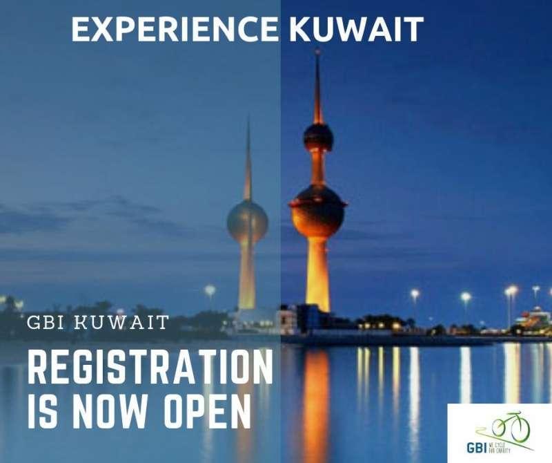 gbi-kuwait-2019-kuwait