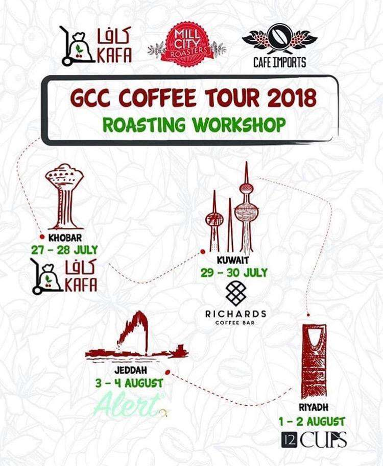 gcc-coffee-tour-kuwait
