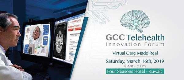gcc-telehealth-|-innovation-forum-kuwait