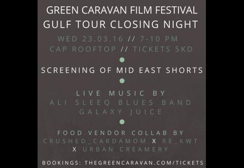 gcff-gulf-tour-closing-night-kuwait
