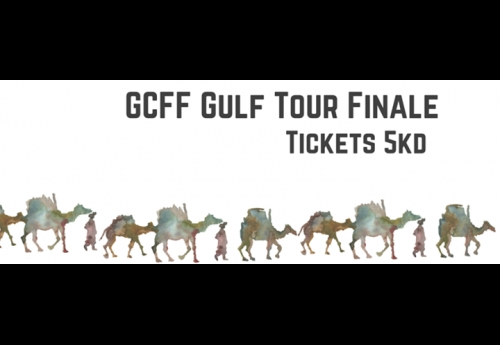 gcff-gulf-tour-finale-kuwait