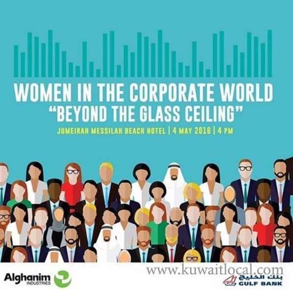 gender-diversity-conference-kuwait